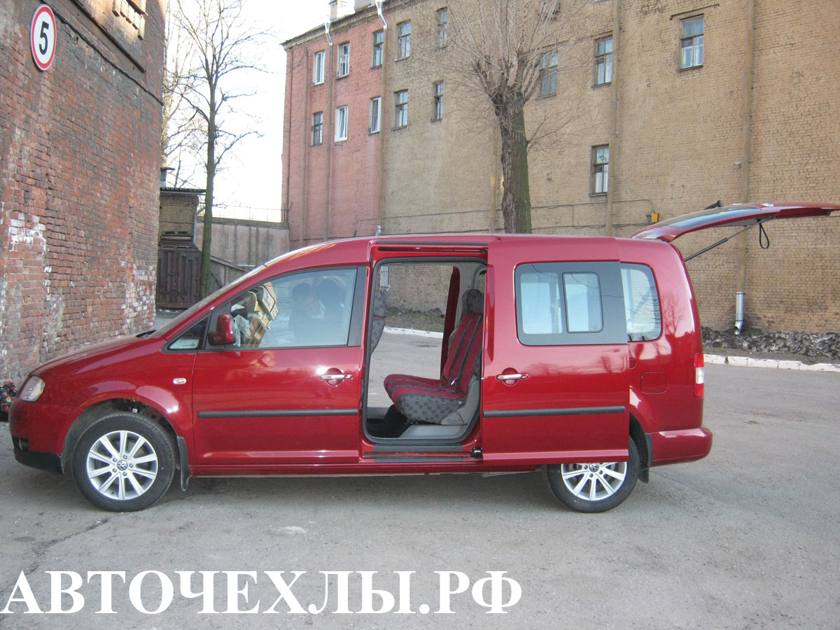 авточехлы на Volkswagen Caddy 2