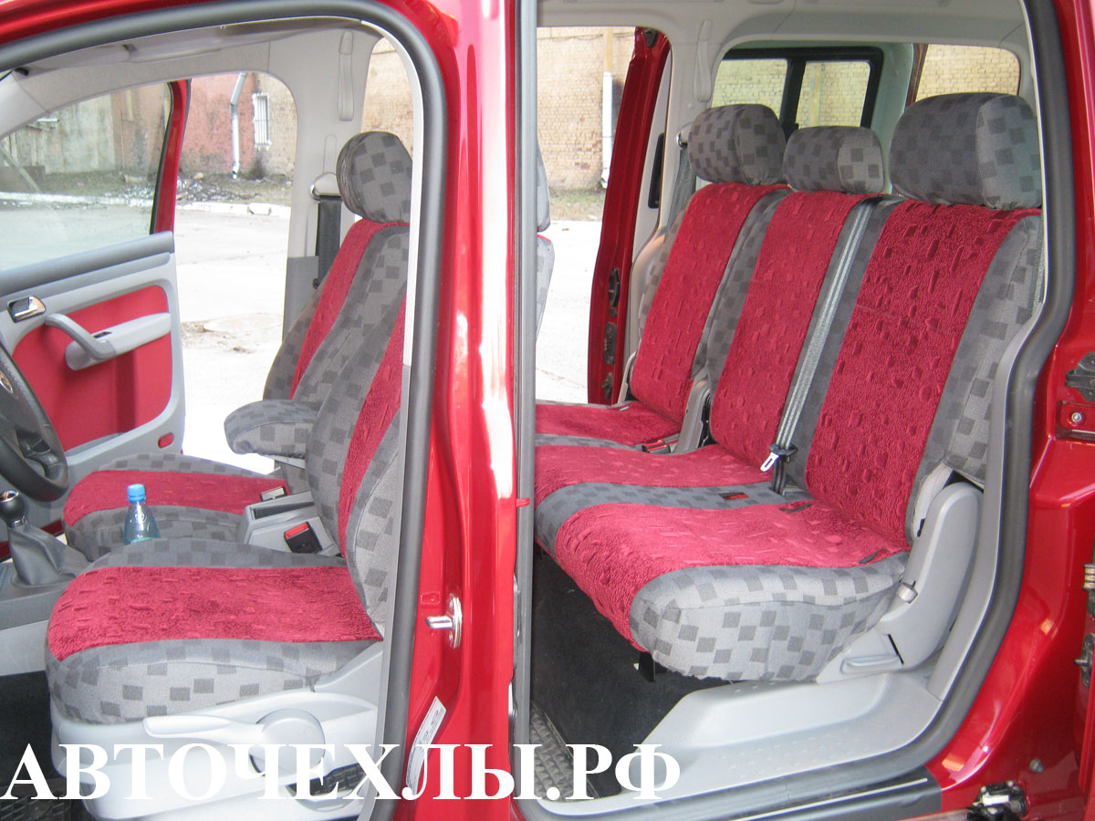 авточехлы на Volkswagen Caddy 4