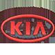 ����� �� Kia
